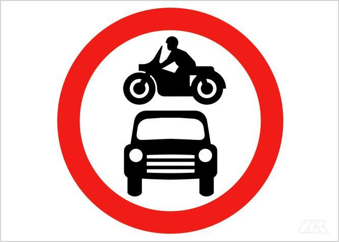 20 Most Baffling British Road Signs. Hilarious but true.