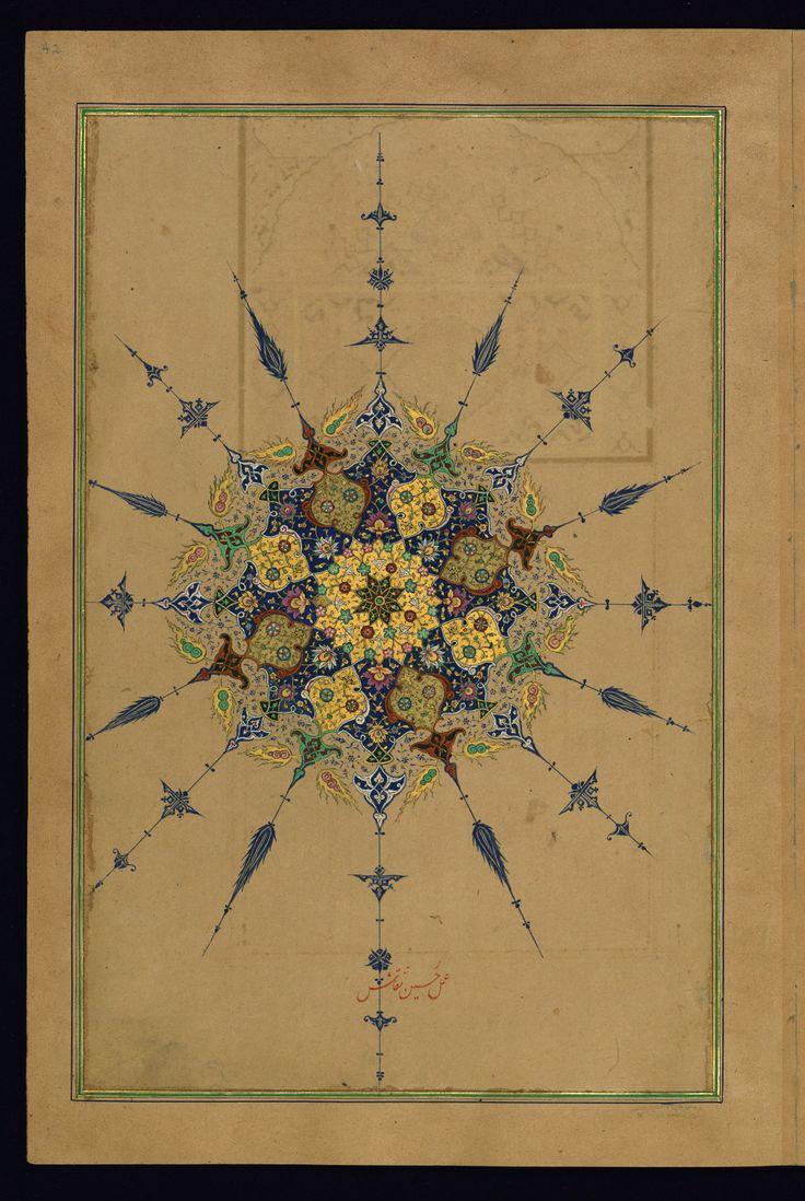 Shīrīn va Khusraw Label: This is the illuminated frontispiece to the second poem of the Khamsah, Shīrīn va Khusraw. It is signed ʿamal-i Ḥusayn Naqqāsh. - W624 Khamsah Khusrau Dihlavī