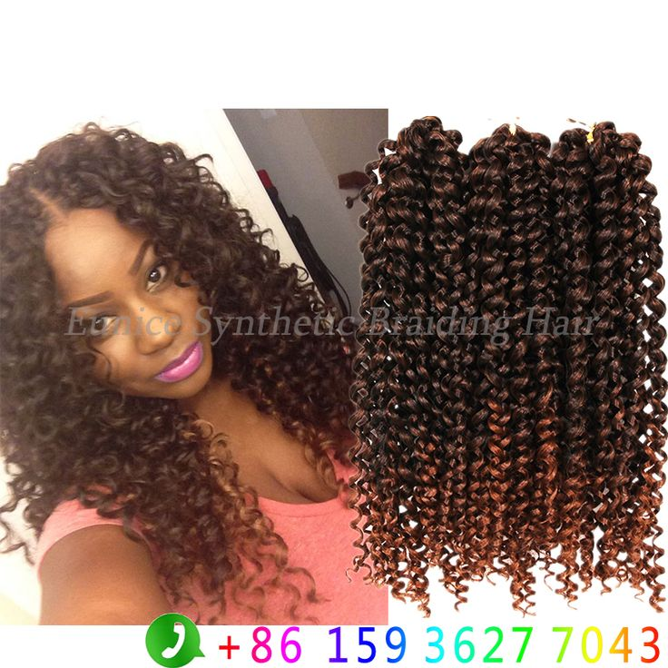 Synthetic Curly Hair 3pcs Pack Crochet Braids Extensions Ultra Light Weave Freetress Deep