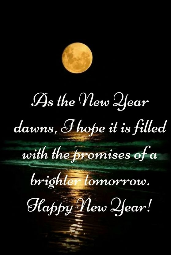 Happy New Year Photos 2017 Free Download Hd With Quotes Images