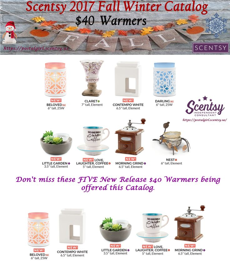 Scentsy 2017 Fall Winter Catalog $40 Warmers. Including 5 new release warmers. Scentsy $40 2017 Fall winter warmers