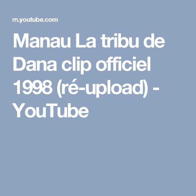 Manau La tribu de Dana clip officiel 1998 (ré-upload) - YouTube