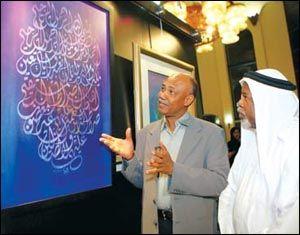 مقالات - تاج السر حسن ::jehat.com::