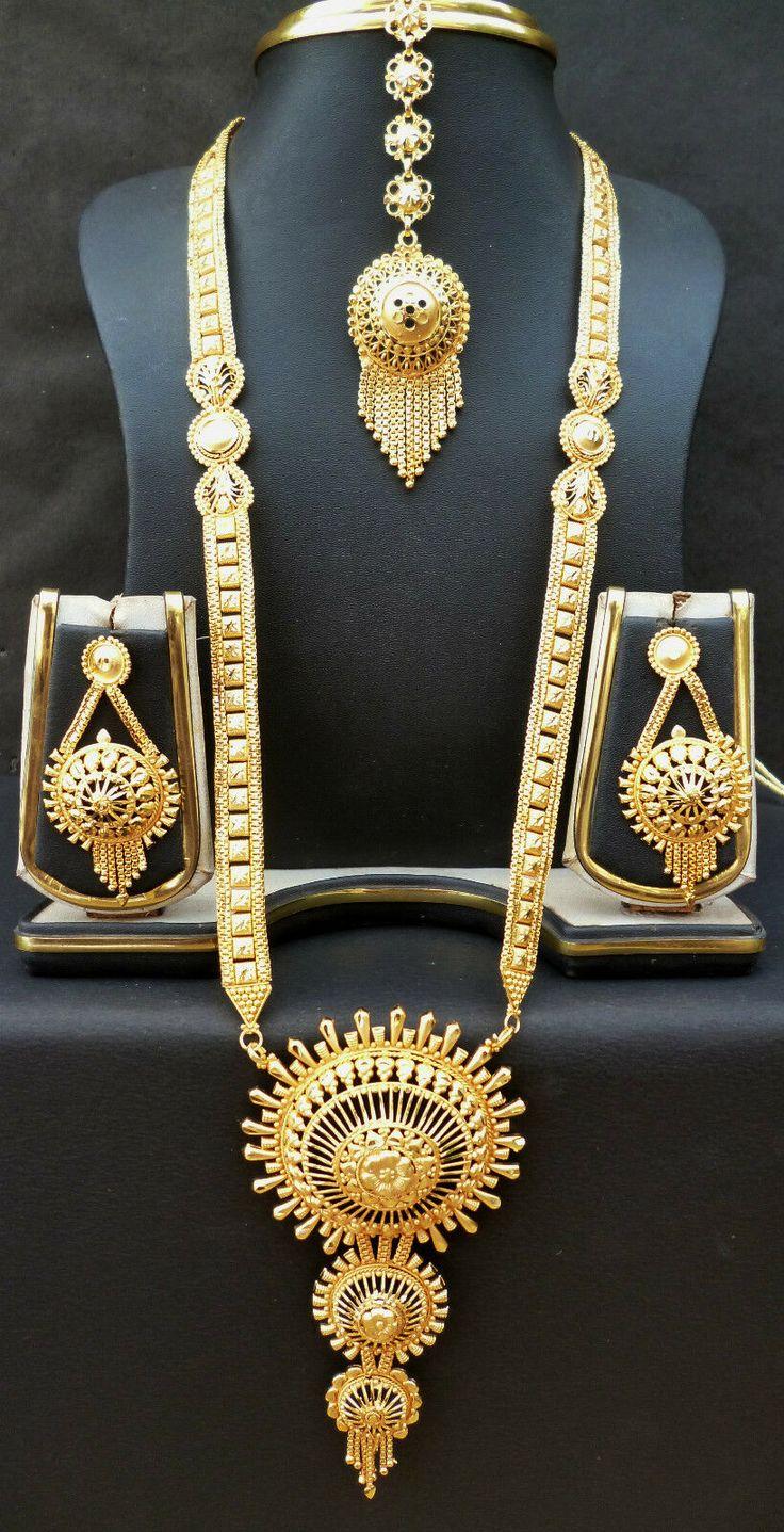 Indian wedding 11 long 22k gold plated rani haar