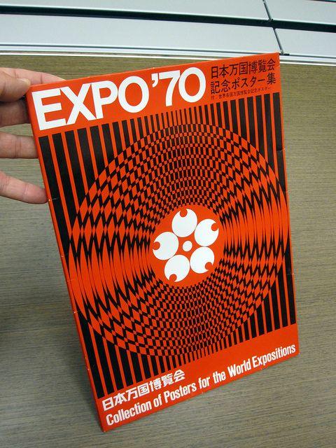 Osaka Expo '70 Poster Set