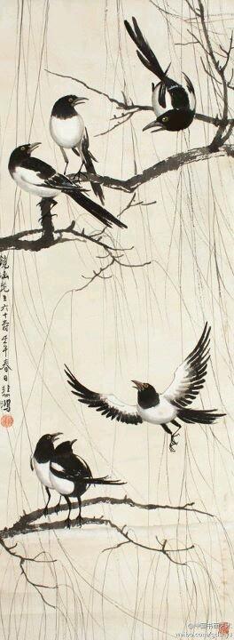 Xu Bei Hong (1895-1953)