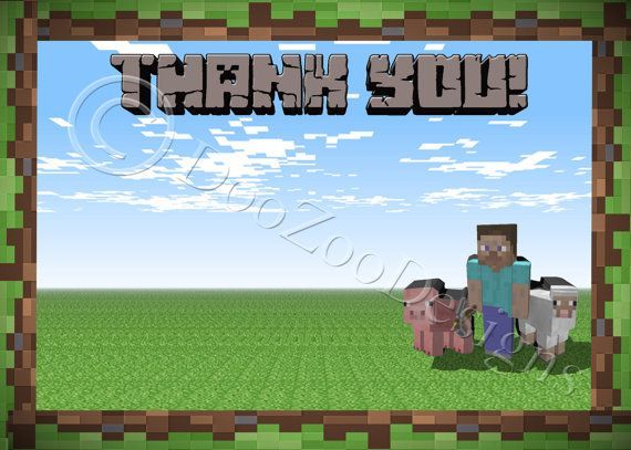 Minecraft Inspired Thank You Card Printable Https Www