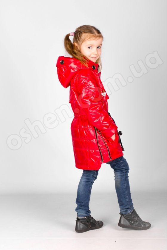 """Демисезонная куртка на девочку """"Бланка"""""""