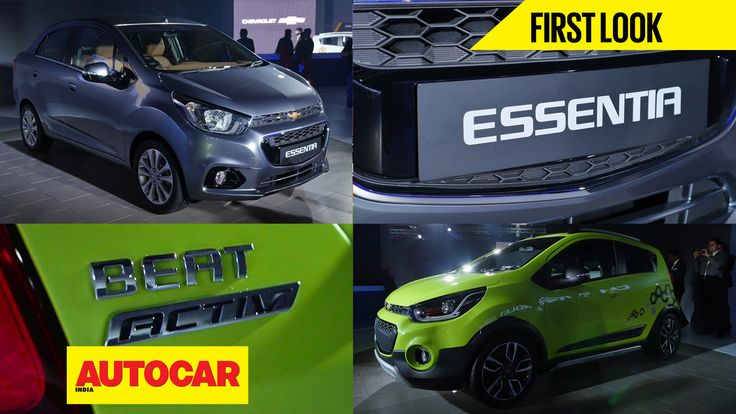 The Beat Activ and Beat Essentia preview the carmaker's upcoming next-gen Beat and Beat compact sedan. Here's our first look video.