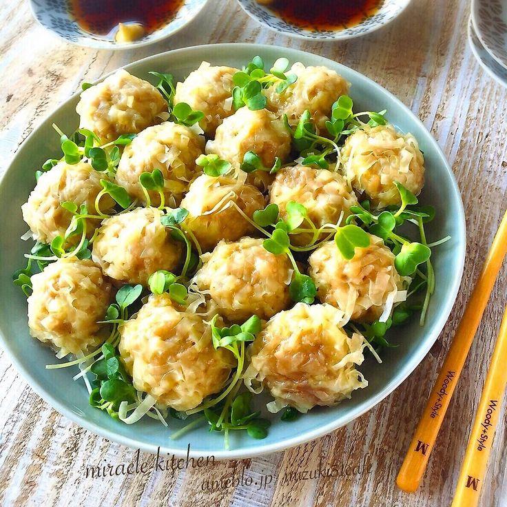 レシピあり!♡超簡単モテレシピ♡レンジ6分♡スピードしゅうまい♡時短節約 | Mizukiさんのお料理 ペコリ by Ameba - 手作り料理写真と簡単レシピでつながるコミュニティ -