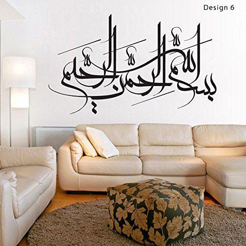 transferts Autocollant muraux tatouages Vinyle religieuse musulmane Coran Calligraphie islamique de Bismillah Kalima Art Stickers amovibles pour Décoration salon chambre peinture de famille heureuse