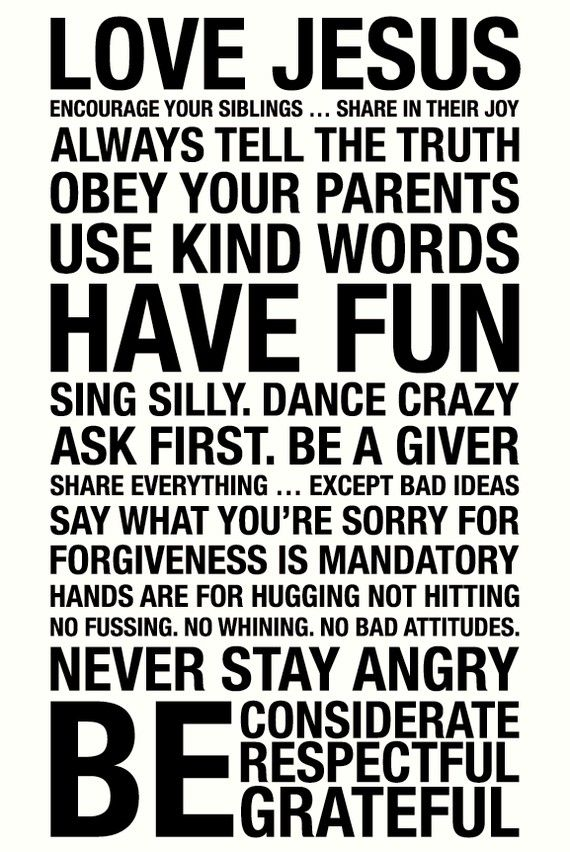 family rules subway art print white and black 20x30
