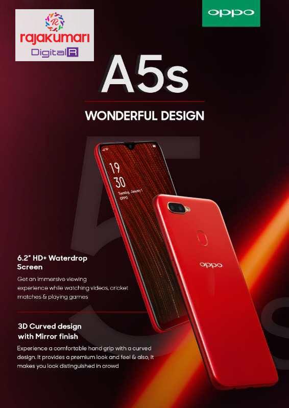 Rajakumari Digital R Oppo A5s Digital Samsung Wallpaper Apple Technology Download wallpaper hd oppo a5s