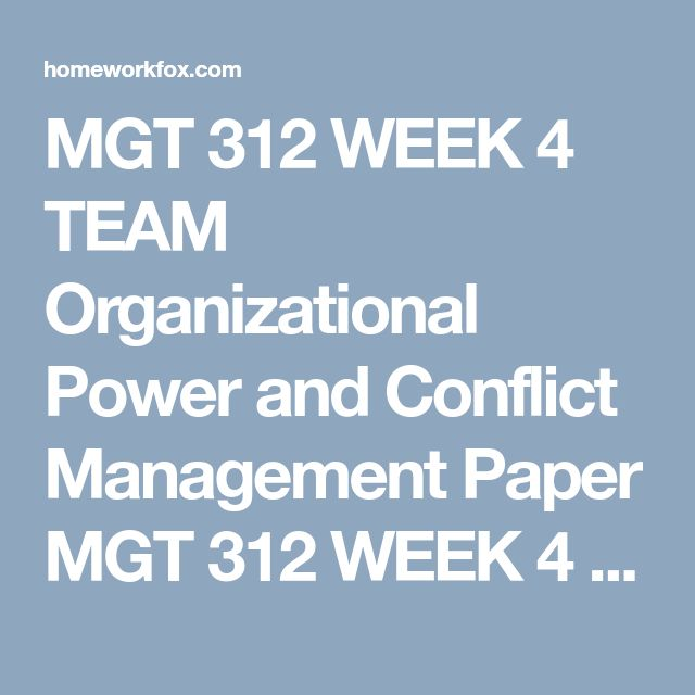 ethics 316 week 4 organizational profile paper Eth 316 week 4 team assignment organizational profile click here to buy the tutorial1 learning team assignment: organizational profile each team member will researcha community organization on an individual basis.