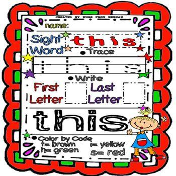SIGHT WORDS FUN IN FIRST GRADE SET 1 (50 WORDS - B&W AND COLOR VERSION) - TeachersPayTeachers.com