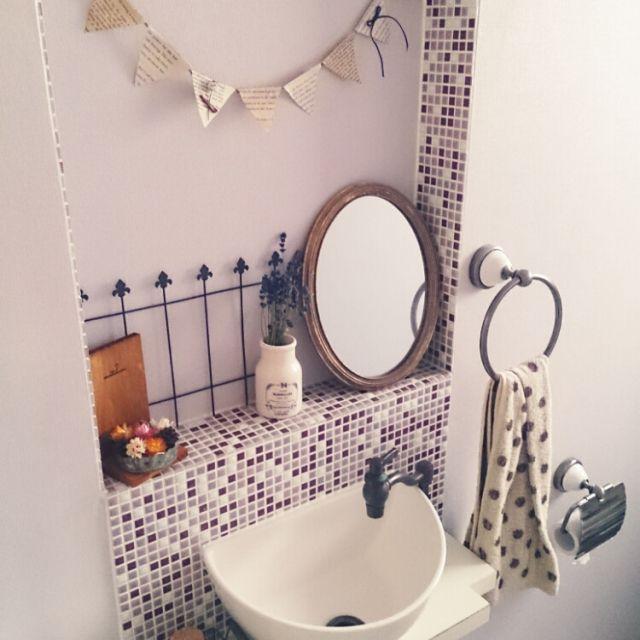 256 トイレの洗面台です ハンドメイド/洋書ガーランド/自家製ラベンダードライ/洗面ボール/ニッチ…などのインテリア実例 - 2015-02-24 16:40:17 | RoomClip(ルームクリップ)