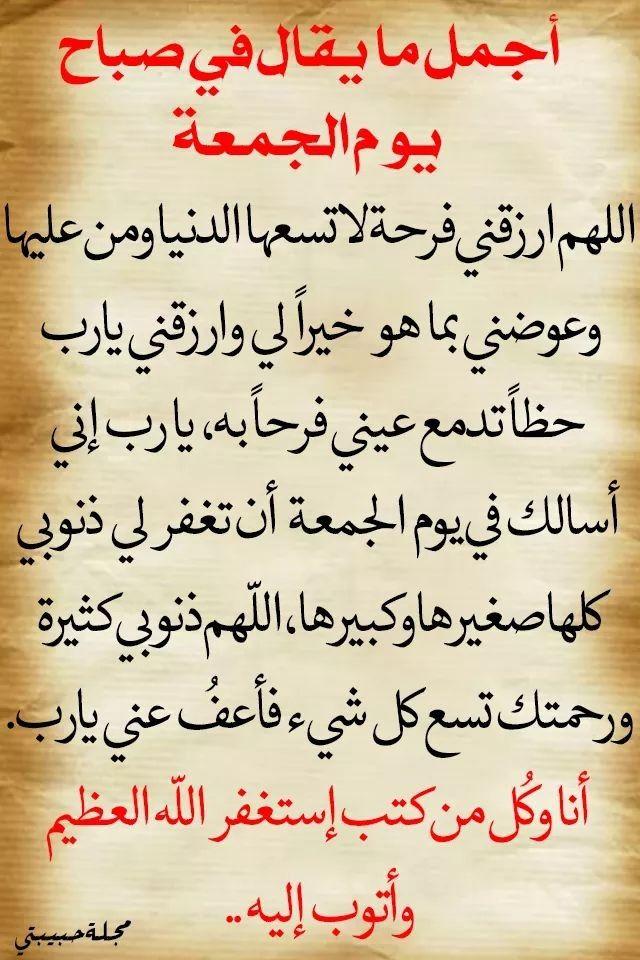 استغفر الله العظيم واتوب اليه Allah Quotes Quotes Islam
