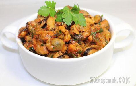Для тех, кто любит морепродукты!!! Мидии по этому рецепту получаются нежные и вкусные. Рецепт простой и легкий. Ингредиенты: мидии - 600-700 г., лук репчатый - 2 шт., соль,перец - по вкусу, лавровый л...