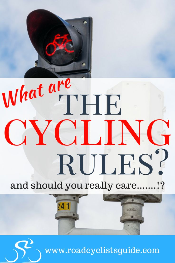 what are the cycling rules