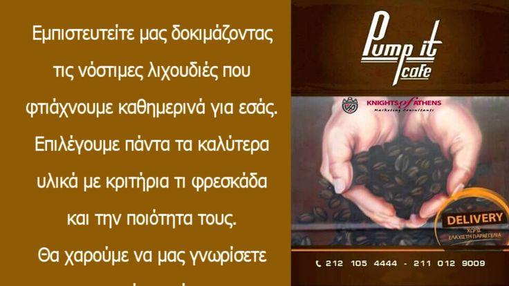 DELIVERY CAFE ΑΜΠΕΛΟΚΗΠΟΙ |
