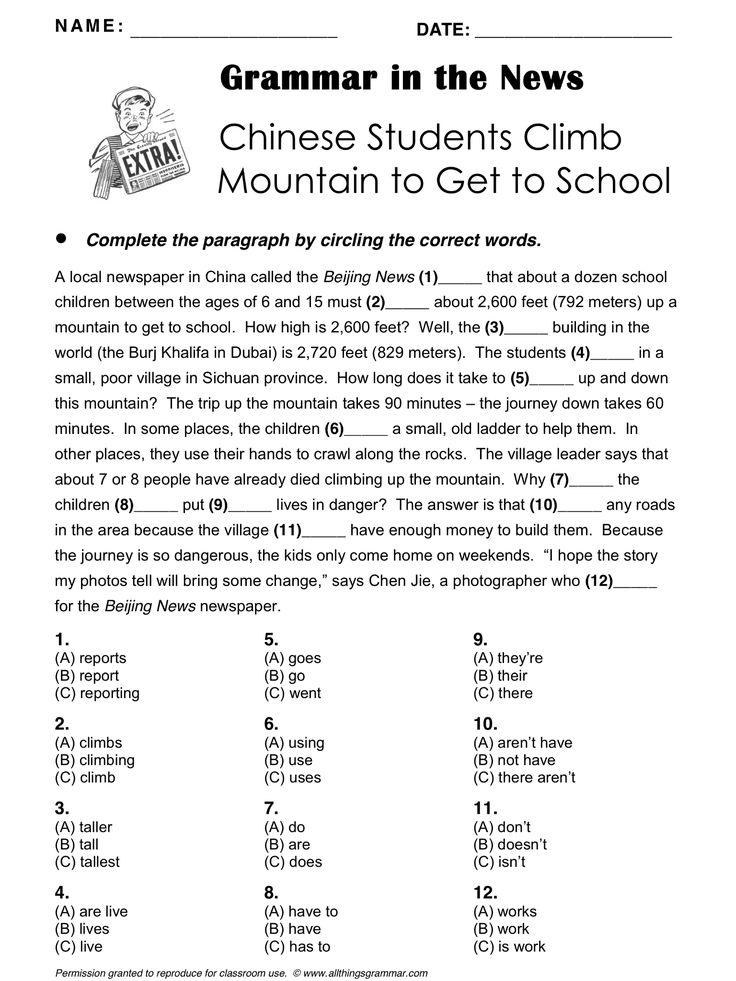 English Grammar in the News 'Chinese Students Climb Mountain', Present Simple, http://www.allthingsgrammar.com/students-climb-mountain.html