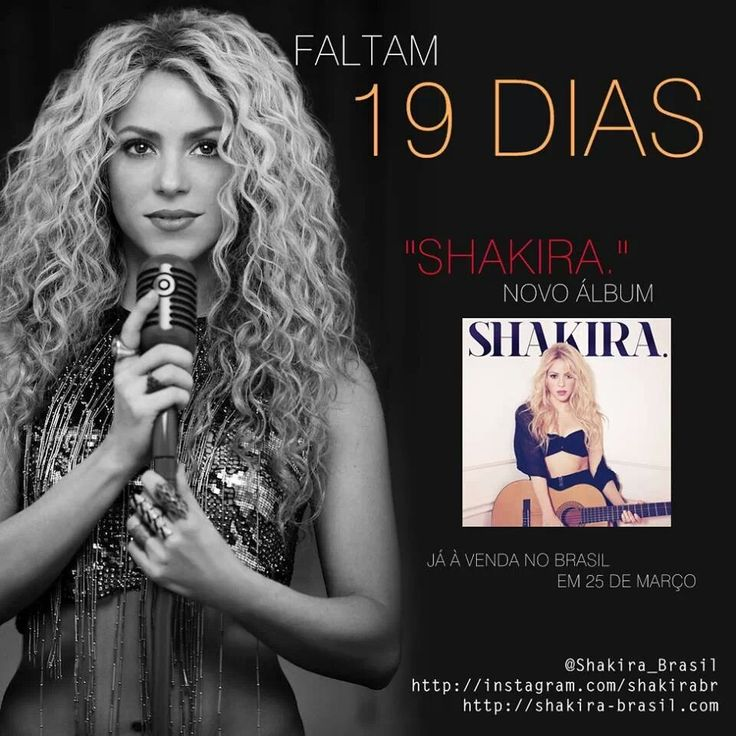 shakira the singer essay Big news, shakira fans after nine years since her last all spanish-language album was released, the singer says she'll start working on a new one soon.