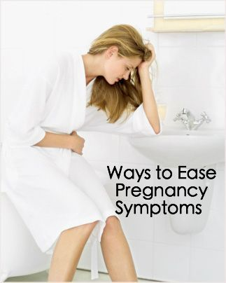 Ways to Ease Pregnancy Symptoms Naturally – Parenting Must Haves
