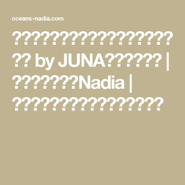 つるんと半熟ゆで卵がのったビビンバ風丼 by JUNA(神田智美) | レシピサイト「Nadia | ナディア」プロの料理を無料で検索
