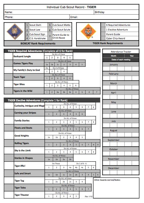 Akela's Council Cub Scout Leader Training: ORIGINAL Cub Scout Tiger PRINTABLE Record Tracking and Organization Work Sheet for the New Program - Free - with Adventures and Cyber Chip and Award requirements to help Leaders and Parents