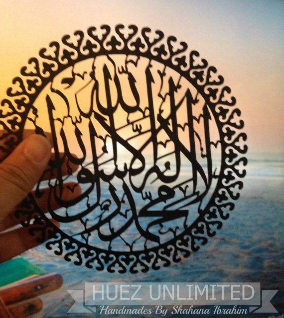 Islamic Papercut Art Kalima Shahada Original by HuezUnlimited, $35.00