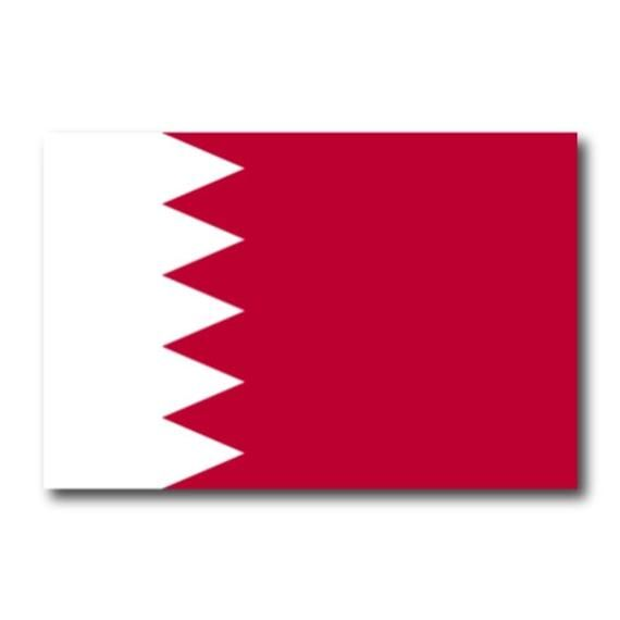 علم البحرين لمناسبة العيد الوطني يوم 15 و 16ديسمبر من قماش الجوخ Adidas Iphone Wallpaper Christmas Stockings Holiday Decor