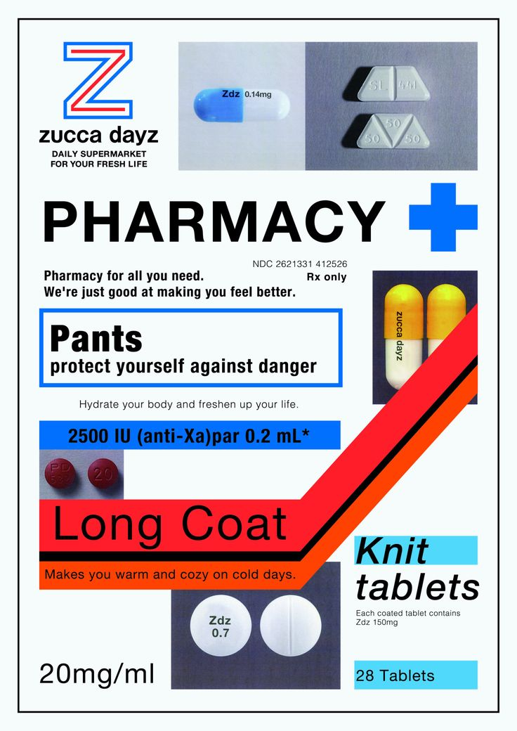 zucca dayz_PHARMACY_poster2015art direction+graphic design:Rikako Nagashimagraphic design:Aiko Koike