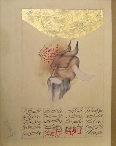 Khadim Ali. The Heart that has no love, pain and generosity is not a heart | Milani Gallery