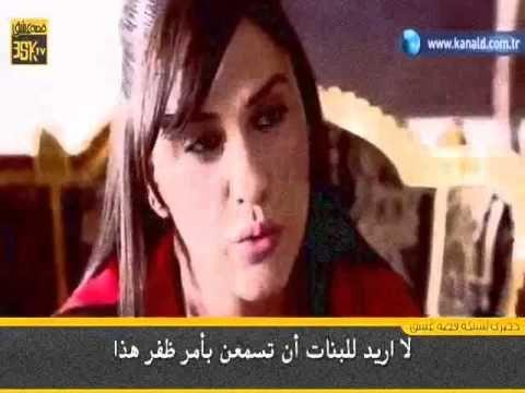 إعلان 1 الحلقة 11 مسلسل بنات الشمس Güneşin Kızları مترجم للعربية