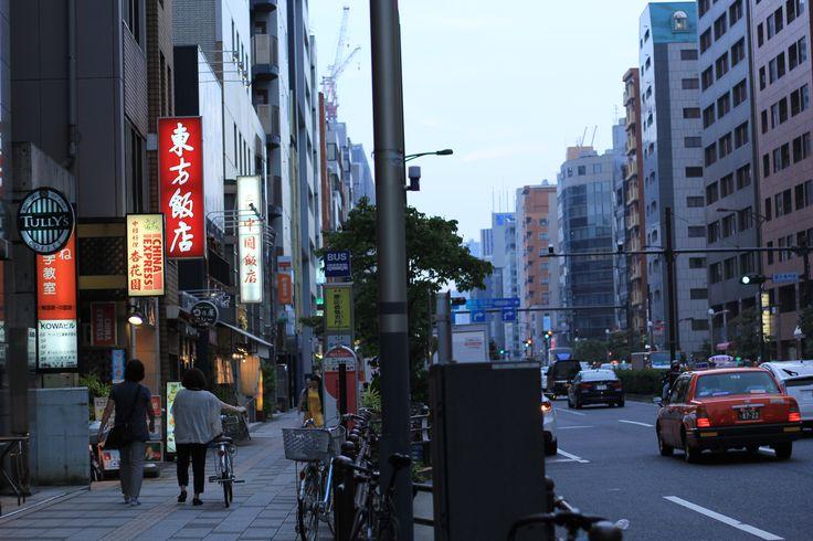 Tokyo street, Tokyo