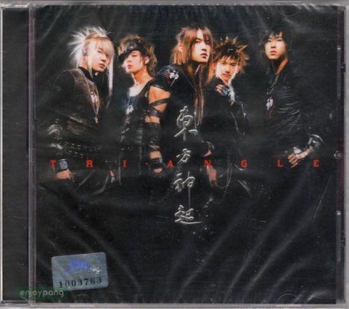 TVXQ / 1st Album CD - Tri Angle / released in 2004