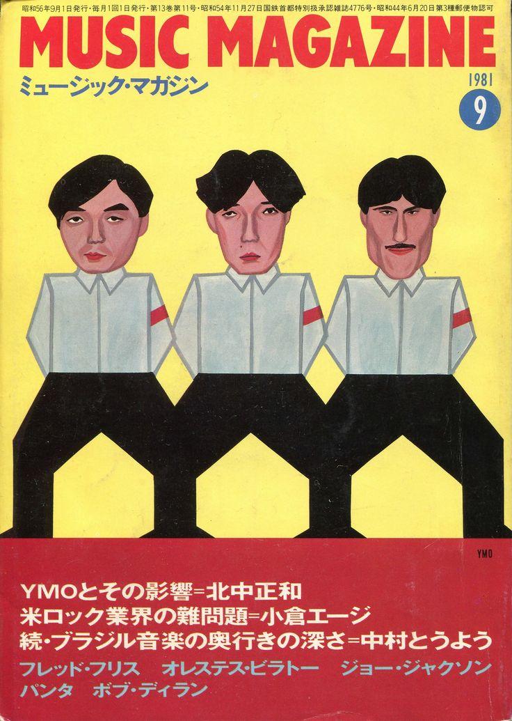 technodelic1981:  from Music Magazine 1981 September
