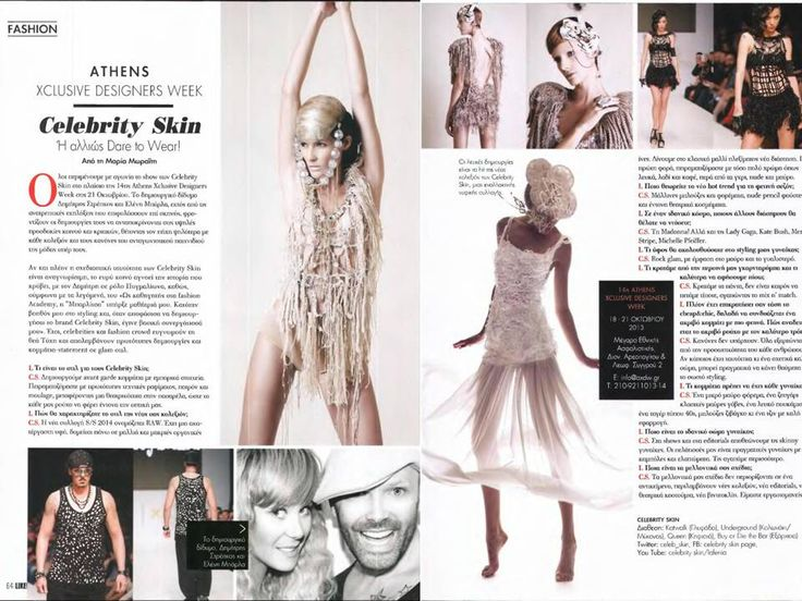 CELEBRITY SKIN interview at Like! magazine!