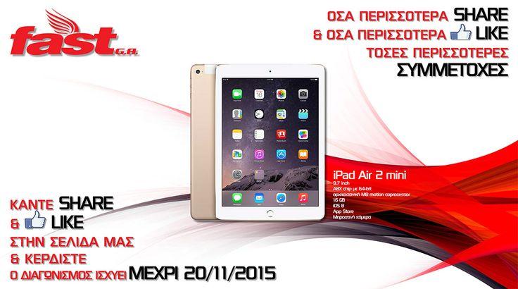 Κέρδισε τώρα δύο Tablet iPad Air 2 mini!!  Η διαδικασία είναι πολύ απλή... 1. Δήλωσε συμμετοχή στον διαγωνισμό, 2. Μοιράσου το με τους φίλους σου για να κερδίσεις όσο περισσότερες εγγραφές μπορείς, 3. Γίνε ένας/μία από τους υπερτυχερούς που θα κερδίσουν ένα Tablet iPad Air 2 mini!