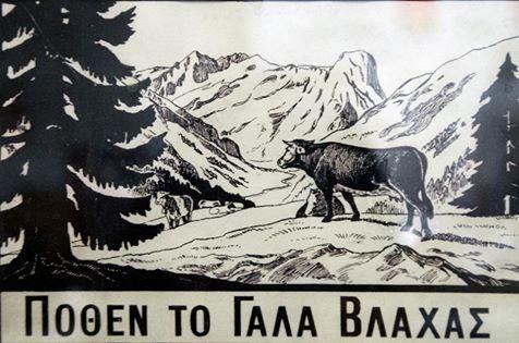 Το διαφημιστικό παραπέμπει στήν Ελβετία,με τα έλατα,το γυμνό αλλά χιονισμένο τοπίο