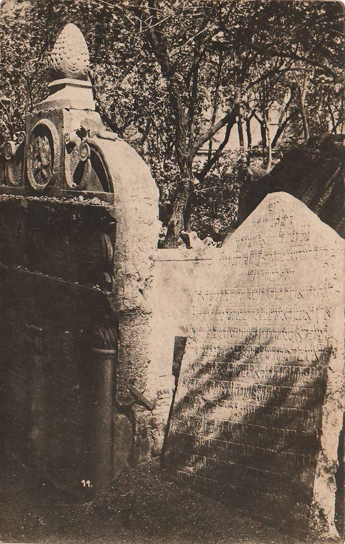 Reach, Zikmund - židovský hřbitov (The Jewish Cemetery), gelatin silver print