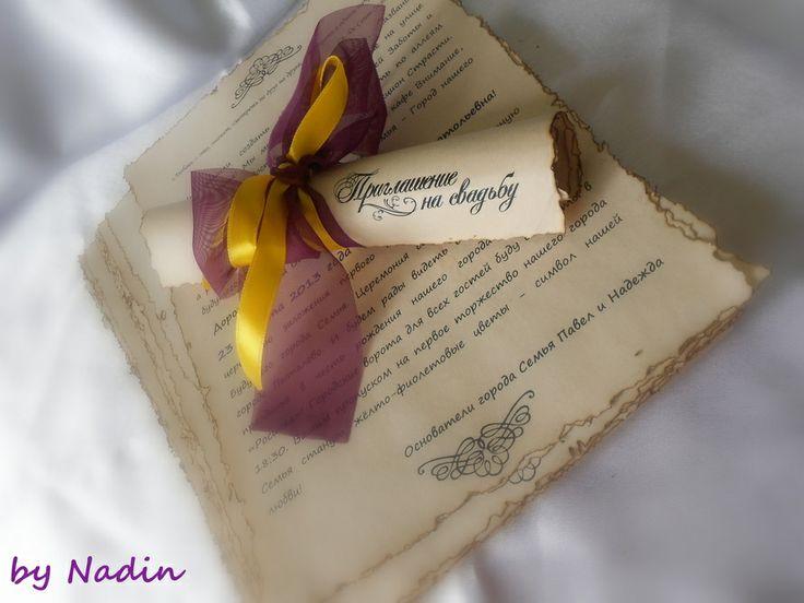 Моя жёлто-фиолетовая свадьба! 23.08.2013 | 3 сообщений | Отчёты о свадьбах на Невеста.info