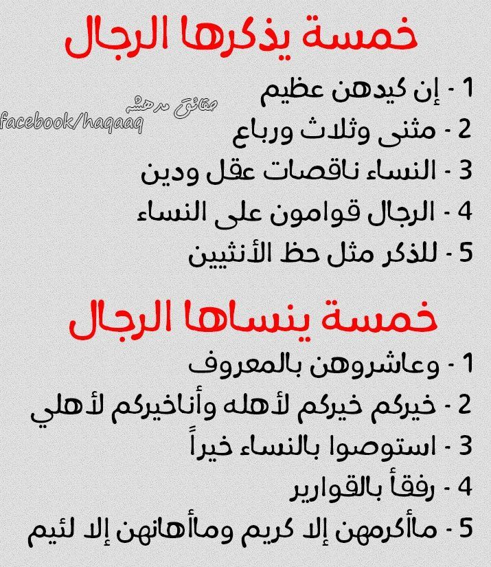 Pin By Abeer On Alaa Muslim Quotes Islam Facts Arabic Quotes