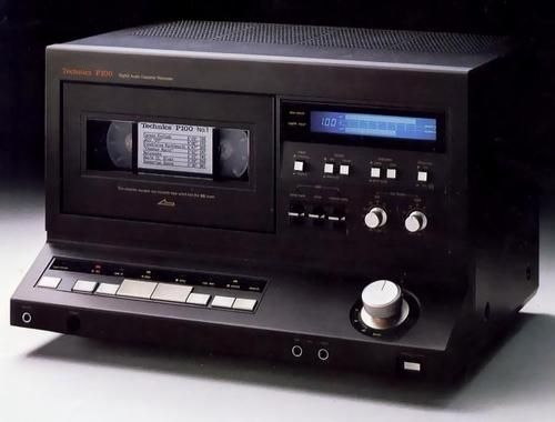Technics P100 Digital Audio Recorder with built in NTSC-VHS Video Tape Recorder from 1982