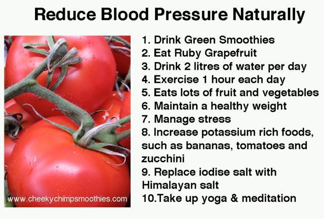 Here are ten easy ways to reduce your blood pressure naturally, through diet, exercise and mindset. We did it using these simple steps. If you don't know what your blood pressure is, get it checked today. High blood pressure can lead to serious illnesses such as cardiovascular disease and stroke. The problem with high blood pressure is you often aren't aware of it, until causes other problems. What are your secrets for maintaining a healthy blood pressure range?