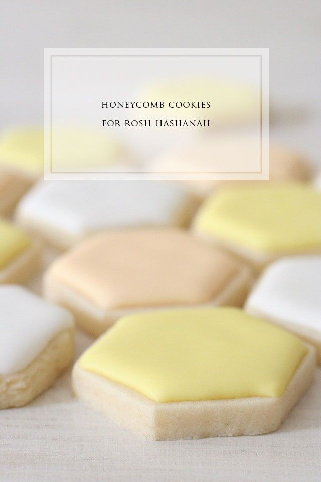 Honeycomb Cookies for Rosh Hashanah
