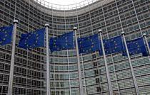 Le drapeau européen: un cercle de douze étoiles d'or sur fond bleu © UE