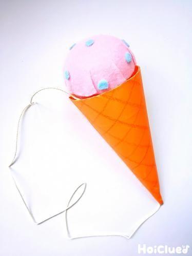 あつ〜い夏にひんやり冷たいアイスクリームはいかが?なんと!このアイスクリームには、けん玉遊びもできちゃうヒミツの仕掛けが…作って楽しい!遊んで楽しい!アイディア溢れる製作遊び。
