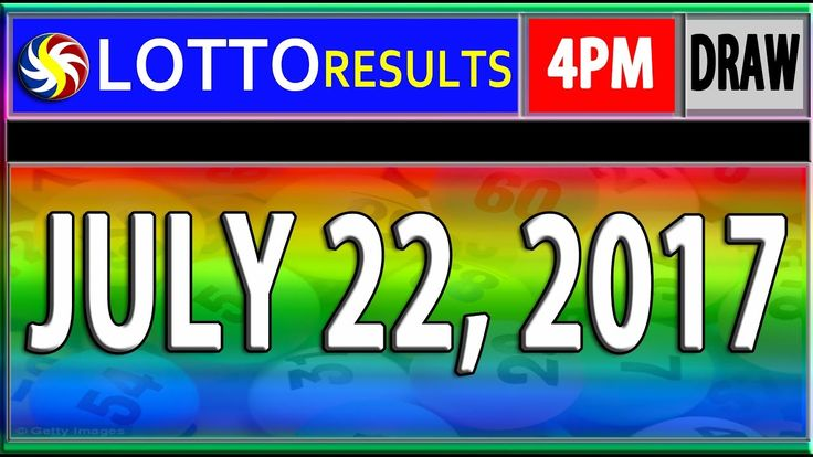 PCSO 4PM LOTTO RESULTS TODAY| JULY 22, 2017 (SWERTRES & EZ2 LOTTO)