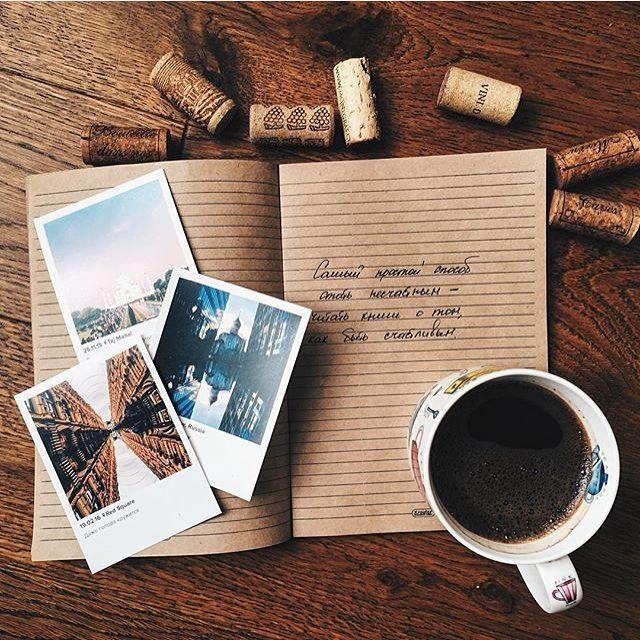 Новости приятности от BOFT: 1.печать фото из Instagram. 2 ...